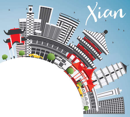 Xian Skyline with Gray Buildings, Blue Sky and Copy Space. Vector Illustration. Business Travel and Tourism Concept with Historic Architecture. Image for Presentation Banner Placard and Web Site.
