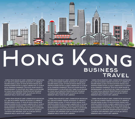 Hong Kong Skyline with Gray Buildings, Blue Sky and Copy Space. Vector Illustration. Business Travel and Tourism Concept with Modern Architecture. Image for Presentation Banner Placard and Web Site.