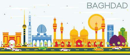 De horizon van Bagdad met kleurengebouwen en blauwe hemel. Vector illustratie. Bedrijfsreis en toerismeconcept met historische gebouwen. Afbeelding voor presentatie Banner Aanplakbiljet en website.