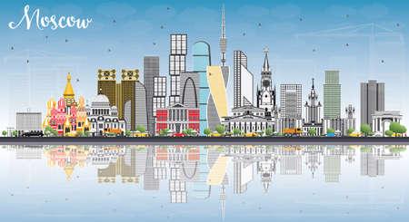 Horizonte de Moscú Rusia con Gray Buildings, Blue Sky y reflexiones. Ilustración vectorial Ilustración de viajes y Turismo de negocios con arquitectura moderna.