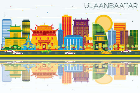 Ulaanbaatar Skyline with Color Buildings, Blue Sky and Reflections. Vector Illustration. Business Travel and Tourism Concept with Historic Architecture.