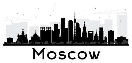 Moscovo skyline da cidade silhueta em preto e branco. Ilustração do vetor. Conceito plano simples para apresentação de turismo, banner, cartaz ou site. Conceito de viagem de negócios.