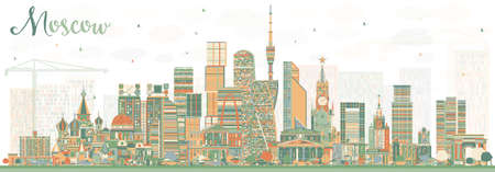 Moscow Russia Skyline with Color Buildings. Vector Illustration. Business Travel and Tourism Illustration with Modern Architecture.