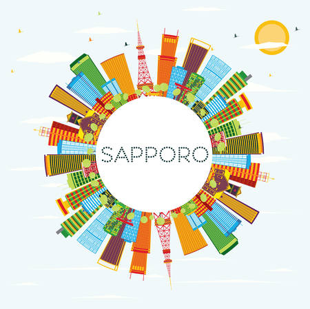 Sapporo Skyline with Color Buildings, Blue Sky and Copy Space. Vector Illustration. Business Travel and Tourism Concept with Modern Architecture.