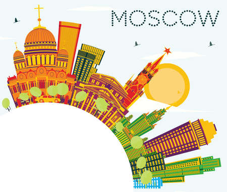 Moscow Skyline with Color Buildings, Blue Sky and Copy Space. Vector Illustration. Business Travel and Tourism Concept with Historic Architecture. Image for Presentation Banner Placard and Web Site