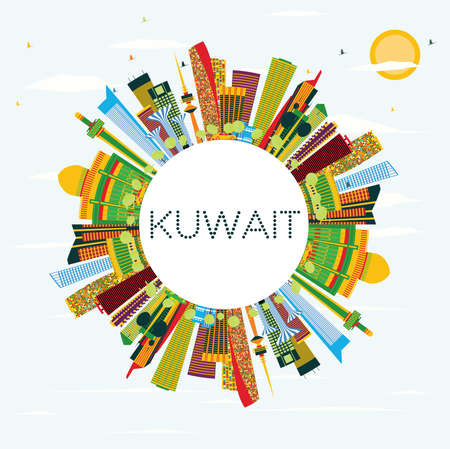 Kuwait Skyline with Color Buildings, Blue Sky and Copy Space. Vector Illustration. Business Travel and Tourism Concept with Modern Architecture. Image for Presentation Banner Placard and Web.