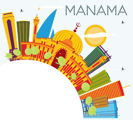 Manama Skyline with Color Buildings, Blue Sky and Copy Space. Vector Illustration. Business Travel and Tourism Concept with Modern Architecture. Image for Presentation Banner Placard and Web Site.