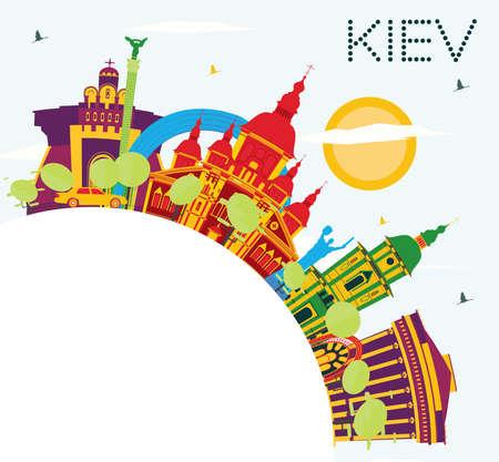 색상 건물, 푸른 하늘 및 복사 공간 키예프 스카이 라인. 벡터 일러스트 레이 션. 비즈니스 여행 및 역사적인 건축과 관광 개념입니다. 프레젠테이션 배