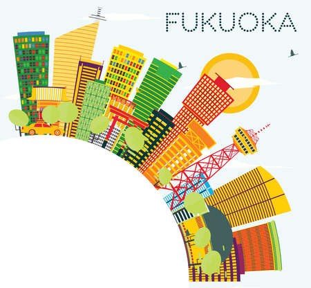 Fukuoka Skyline with Color Buildings, Blue Sky and Copy Space.