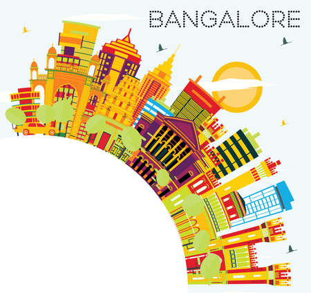 cloud: Bangalore Skyline with Color Buildings, Blue Sky and Copy Space. Vector Illustration. Business Travel and Tourism Concept with Historic Architecture. Illustration