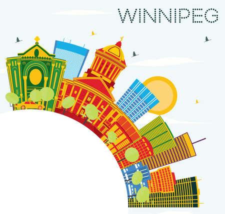 Winnipeg Skyline with Color Buildings.