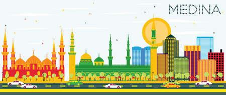 Medina Skyline with Color Buildings and Blue Sky.