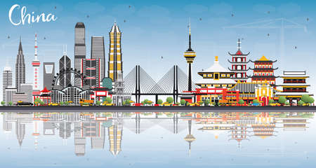 China City Skyline with Reflections.  イラスト・ベクター素材