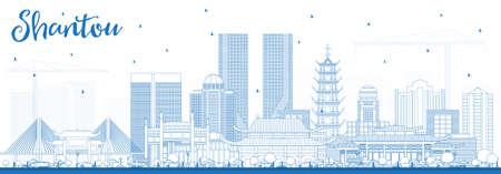Overzicht Shantou China Skyline met blauwe gebouwen. Vector illustratie. Bedrijfsreis en toerismeconcept met moderne architectuur.