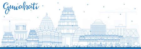 Outline Guwahati India city skyline illustration. Illustration