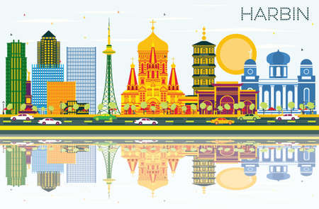 Harbin China Skyline city skyline illustration.