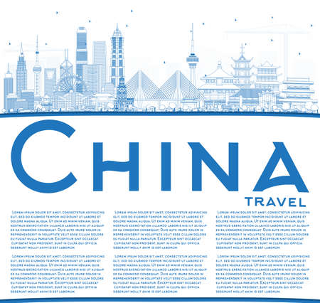 Outline China City Skyline with Copy Space. Famous Landmarks in China. Vector Illustration. Business Travel and Tourism Concept. Image for Presentation, Banner, Placard and Web Site. Ilustração