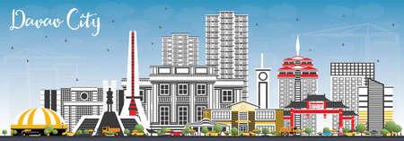 ダバオ市、フィリピンのスカイライン灰色の建物と青い空のベクトルイラスト。近代的な建築とビジネス旅行や観光のイラスト。