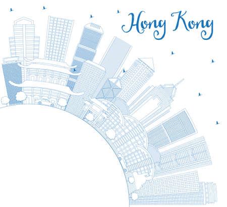 Hong Kong Stadtbild mit Sehenswürdigkeiten Standard-Bild - 93474089