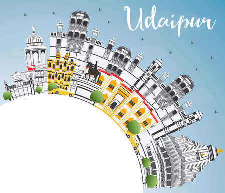 Udaipur India City Skyline with Color Buildings, Blue Sky and Copy Space. Vector Illustration. Business Travel and Tourism Concept with Historic Architecture. Udaipur Cityscape with Landmarks.