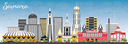 Samara Russia City Skyline with Color Buildings and Blue Sky. Vector Illustration. Business Travel and Tourism Concept with Modern Architecture. Samara Cityscape with Landmarks. Illustration