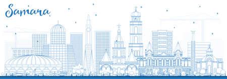 Samara Cityscape design