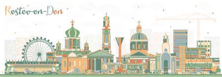 Rostov-on-Don Russia City Skyline with Color Buildings. Vector Illustration. Vektorové ilustrace