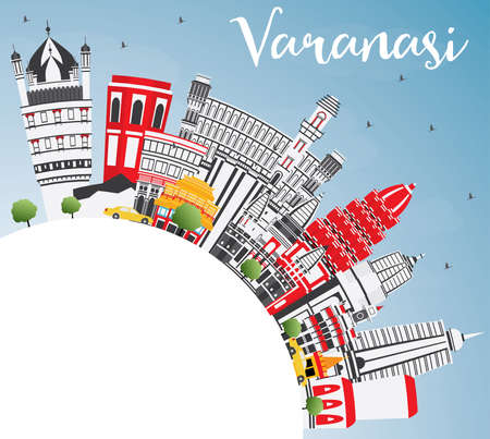 Varanasi India City Skyline with Color Buildings, Blue Sky and Copy Space. Vector Illustration.