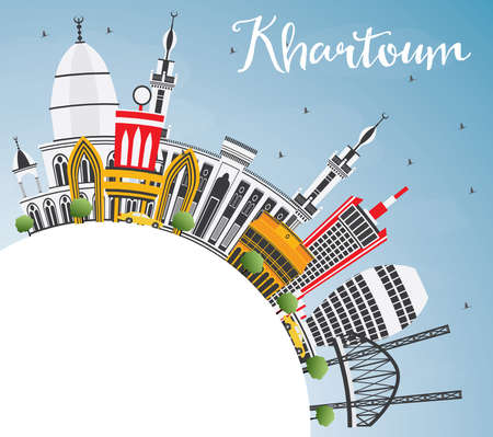 Khartoum Skyline with Gray Buildings, Blue Sky and Copy Space. Vector Illustration. Business Travel and Tourism Concept with Historic Architecture. Khartoum Cityscape with Landmarks.