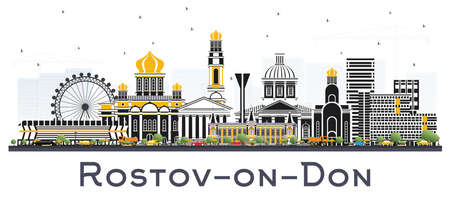 Rostov-on-Don Russia City Skyline with Color Buildings Isolated on White. Vector Illustration. Business Travel and Tourism Concept with Modern Architecture. Rostov-on-Don Cityscape with Landmarks.