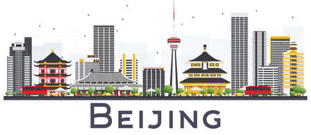 Beijing China City Skyline with Gray Buildings on White Background. Vector Illustration. Business Travel and Tourism Concept with Modern Buildings. Beijing Cityscape with Landmarks. 版權商用圖片 - 99581392