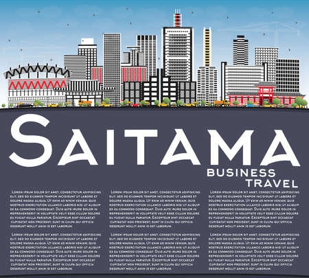 Saitama Japan City Skyline with Color Buildings, Blue Sky and Copy Space. Vector Illustration. Business Travel and Tourism Concept with Modern Architecture. Saitama Cityscape with Landmarks.