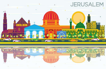Jerusalem Israel Skyline with Color Buildings, Blue Sky and Reflections. Vector Illustration. Business Travel and Tourism Concept with Historic Architecture. Jerusalem Cityscape with Landmarks. Çizim