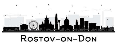 Rostov-on-Don Russia City Skyline Silhouette with Black Buildings Isolated on White. Vector Illustration. Business Travel and Tourism Concept with Modern Architecture. Rostov-on-Don Cityscape with Landmarks. Çizim