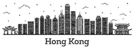 Engraved Hong Kong China City Skyline with Modern Buildings Isolated on White. Vector Illustration. Hong Kong Cityscape with Landmarks.
