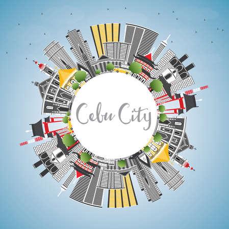 Cebu City Philippines Skyline Illusztráció