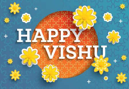 Vishu Festival Paper Art Flowers card Illustration