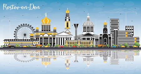 Horizonte de la ciudad de Rostov del Don Rusia con edificios de colores, cielo azul y reflejos. Ilustración vectorial Concepto de turismo y viajes de negocios con arquitectura moderna. Paisaje urbano de Rostov del Don con hitos.