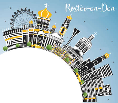 Rostov-on-Don Russia City Skyline with Color Buildings, Blue Sky and Copy Space. Vector Illustration. Travel and Tourism Concept with Modern Architecture. Rostov-on-Don Cityscape with Landmarks.