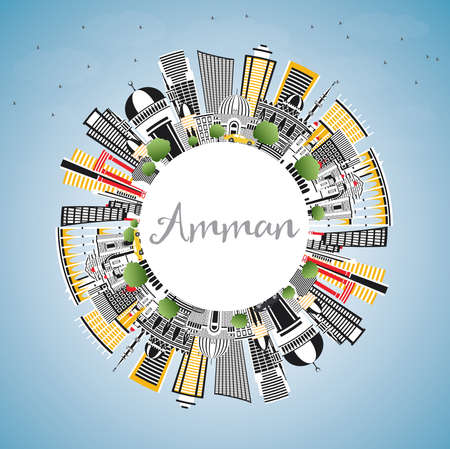 Amman Jordan Skyline with Color Buildings, Blue Sky and Copy Space. Vector Illustration. Business Travel and Tourism Concept with Modern Architecture. Amman Cityscape with Landmarks. Illustration