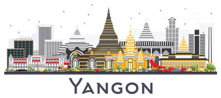 Yangon Myanmar City Skyline with Gray Buildings Isolated on White. Vector Illustration. Business Travel and Tourism Concept with Historic Architecture. Yangon Cityscape with Landmarks.