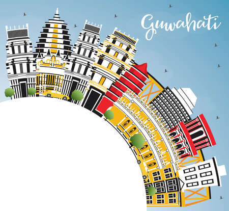 Guwahati India City Skyline with Color Buildings, Blue Sky and Copy Space. Vector Illustration. Business Travel and Tourism Concept with Historic Architecture. Guwahati Cityscape with Landmarks.