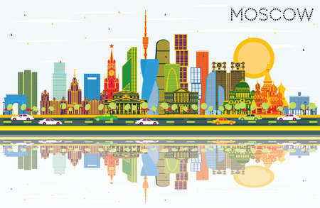 Moscow Russia City Skyline with Color Buildings, Blue Sky and Reflections. Vector Illustration. Business Travel and Tourism Illustration with Modern Architecture. Moscow Cityscape with Landmarks. Ilustração