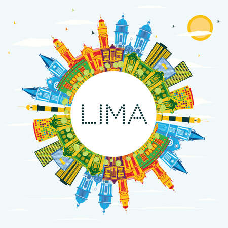 Lima Peru City Skyline with Color Buildings, Blue Sky and Copy Space. Vector Illustration. Business Travel and Tourism Concept with Lima City. Lima Cityscape with Landmarks. 向量圖像
