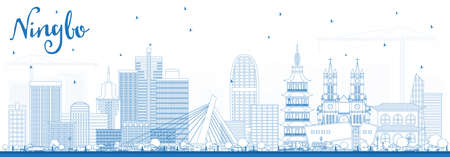 Outline Ningbo China City Skyline with Blue Buildings. Vector Illustration. Business Travel and Tourism Concept with Historic Architecture. Ningbo Cityscape with Landmarks.