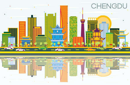 Chengdu China Skyline with Color Buildings, Blue Sky and Reflections. Vector Illustration. Business Travel and Tourism Concept with Modern Architecture. Chengdu Cityscape with Landmarks.