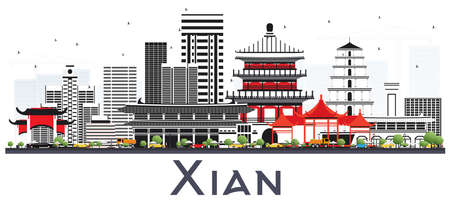 Xian China Skyline with Color Buildings Isolated on White. Vector Illustration. Business Travel and Tourism Concept with Historic Architecture. Xian Cityscape with Landmarks. Illustration
