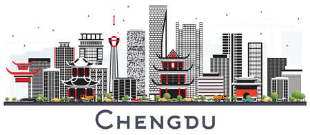 Chengdu China Skyline with Gray Buildings Isolated on White. Vector Illustration. Business Travel and Tourism Concept with Modern Architecture. Chengdu Cityscape with Landmarks. Ilustração