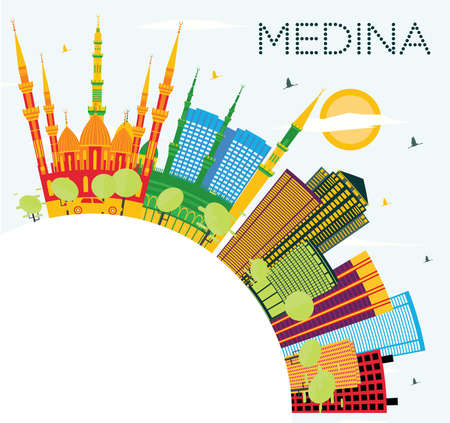 Medina Saudi Arabia City Skyline with Color Buildings, Blue Sky and Copy Space. Vector Illustration. Business Travel and Tourism Concept with Historic Buildings. Medina Cityscape with Landmarks.