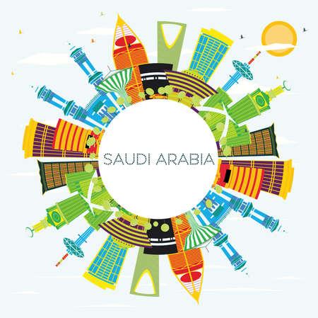 Saudi-Arabien Skyline mit farbigen Orientierungspunkten, blauem Himmel und Kopierraum. Mekka, Riad. Vektor-Illustration. Geschäftsreise- und Tourismuskonzept. Saudi-Arabien Stadtbild mit Sehenswürdigkeiten. Vektorgrafik